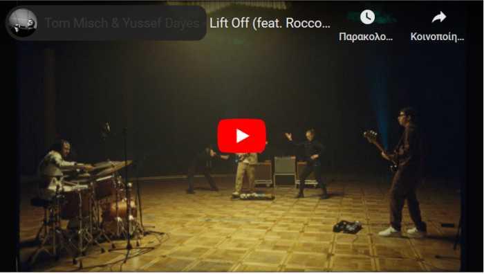 Tom Misch & Yussef Dayes - Lift Off (feat. Rocco Palladino)