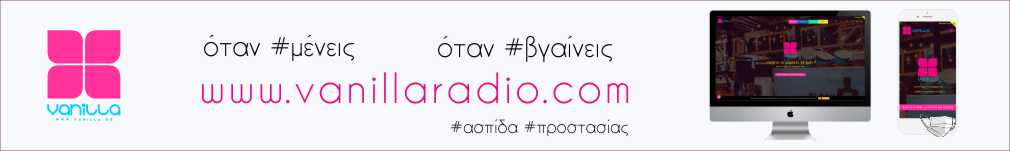 Tune In to the best Radio