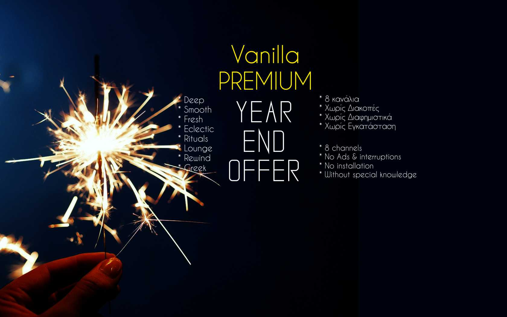 YEAR END OFFER Vanilla Radio Sales - 2020